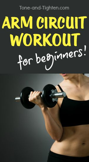 beginners arm circuit workout tone tighten pinterest