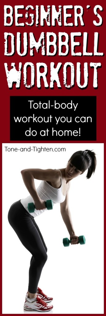 dumbbell workout for beginners at home tone tighten