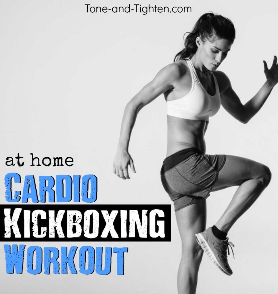 at home cardio kickboxing workout