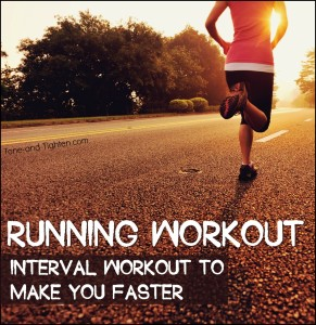 running workout for speed to make faster tone tighten