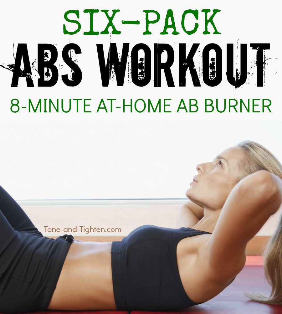 six pack ab workout at home tone tighten