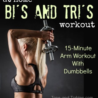 at home arm workout with dumbbells tone tighten