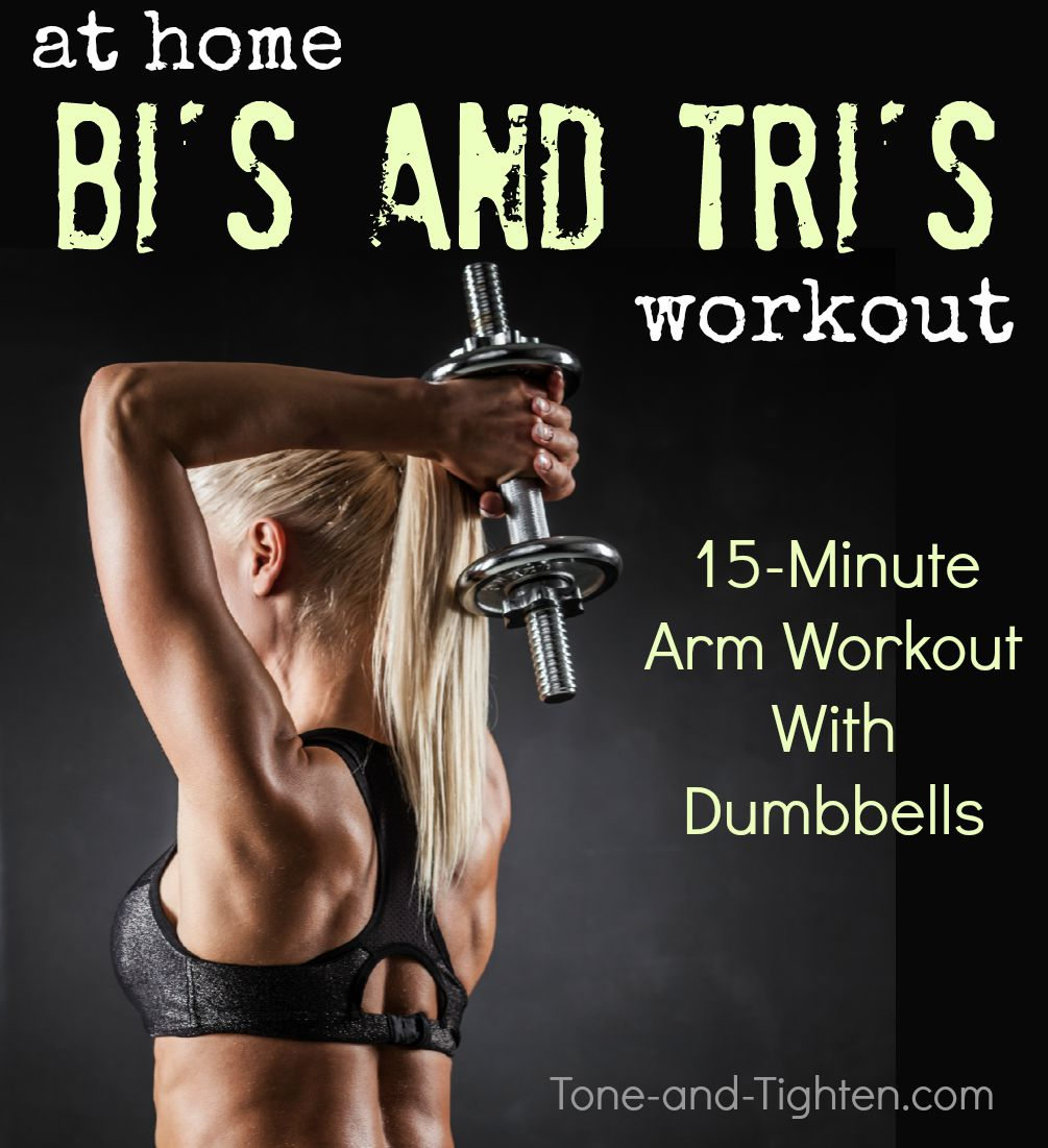 Arms and Legs Workouts At Home | Tone and Tighten