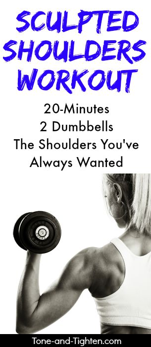 at-home-workout-weights-dumbbells-shoulders-pinterest-tone-tighten