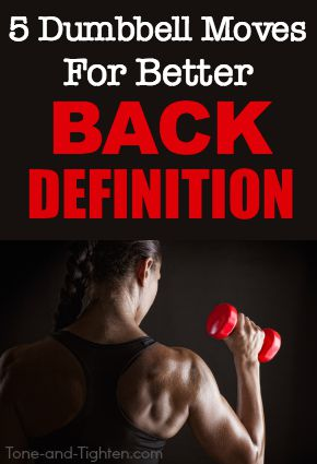 dumbbell back workout at home pinterest