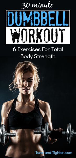 quick-at-home-workout-with-dumbbells-pinterest