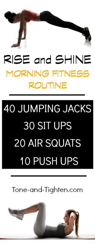 rise-and-shine-morning-fitness-workout-routine-exercises