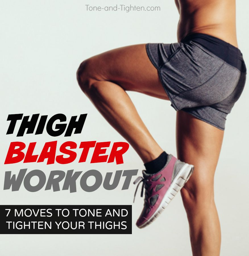 thigh blaster workout tone tighten