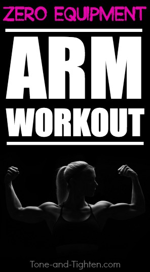 At Home Arm Workout No Equipment Pinterest