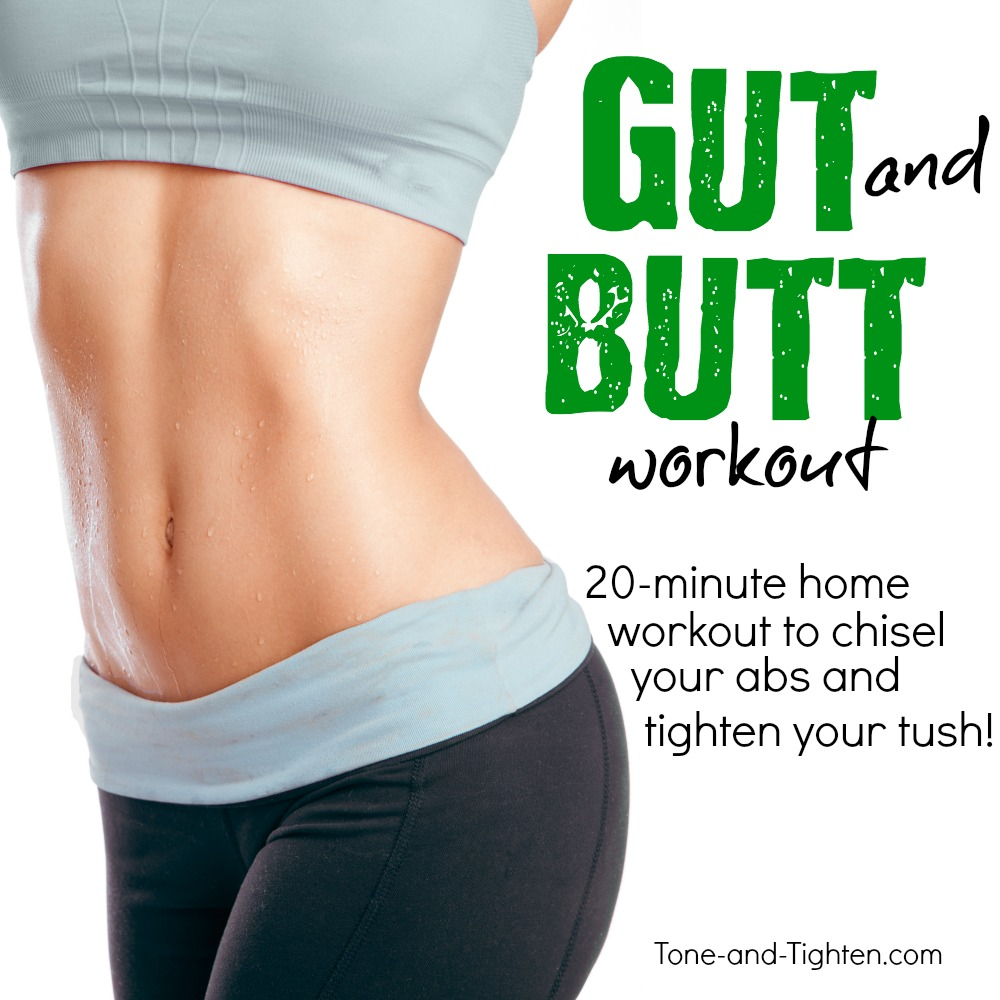 at home butt and ab workout tone tighten