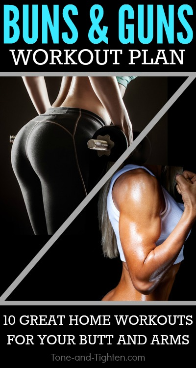 Buns and Guns Workout Plan