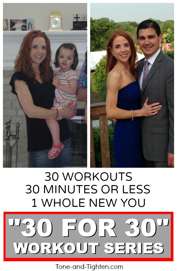30-for-30-workout-series-taryn-before-after
